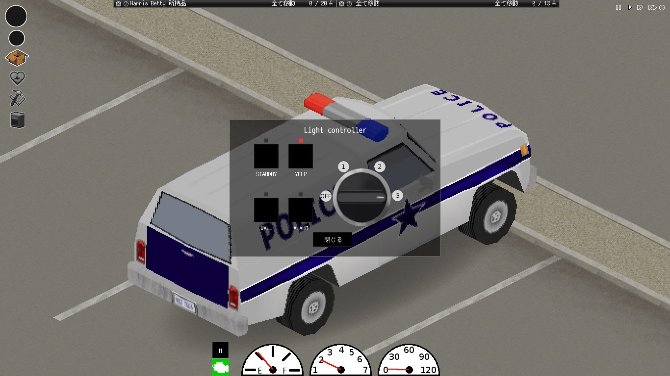 Released Vehicle Test 41 Page 3 Pz Updates The