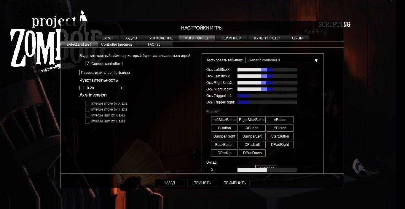 Improved Gamepad Control: Test Build - free PZ Steam codes