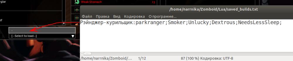 screen3.thumb.png.ad70de5c04b6f60ab42f96df6dd06ece.png