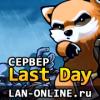 lan-online